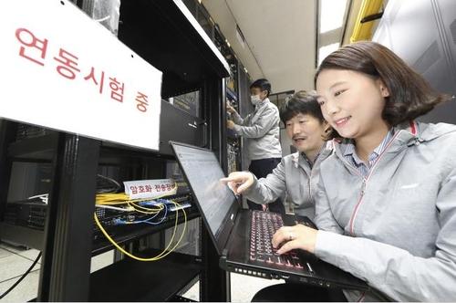KT 양자 암호 통신 기술 실증 시험