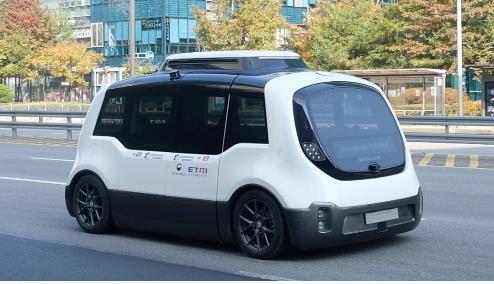 언맨드솔루션이 개발한 소형 자율주행 버스