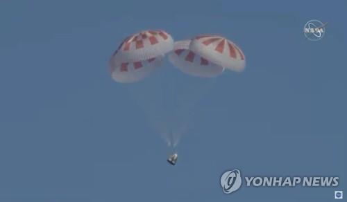 무인 시험비행 당시 낙하산을 펴고 바다로 떨어지는 크루 드래건