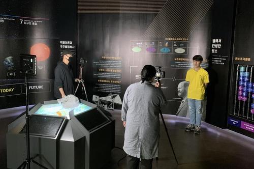 서대문자연사박물관 어린이 도슨트 해설영상 촬영