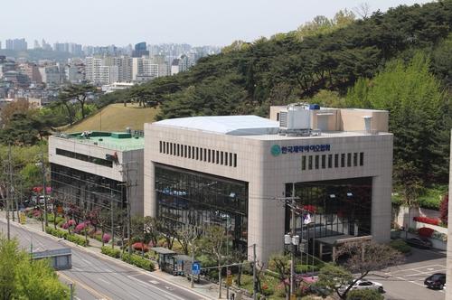 서울 서초구 방배동 제약바이오협회 전경