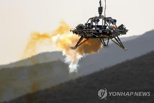화성 대기를 상정해 착륙 시험 중인 착륙선