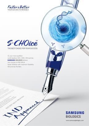 '에스초이스' 메인 광고 이미지