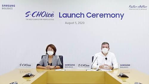 양은영 삼성바이오로직스 CDO 사업팀장과 존길 CDO R&D 팀 세포주 개발 파트장