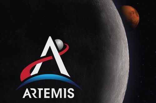 달과 화성을 배경을 한 '아르테미스' 로고