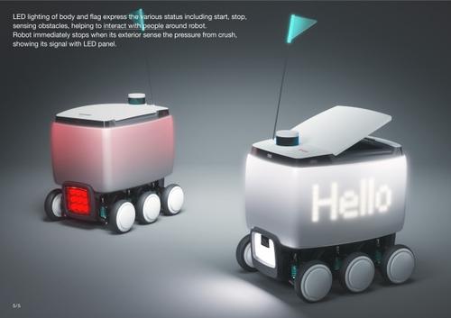 차세대 배달로봇 '딜리드라이브'