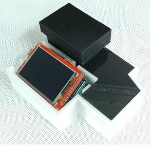시가독소 휴대형 광학 검출기기
