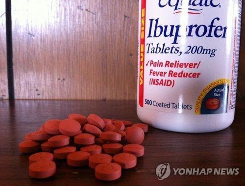 이부프로펜(비스테로이드성 소염진통제)