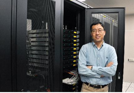 한국표준과학연구원 문창연 책임연구원