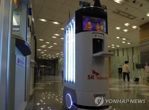 코로나19 방역용 자외선 살균 로봇