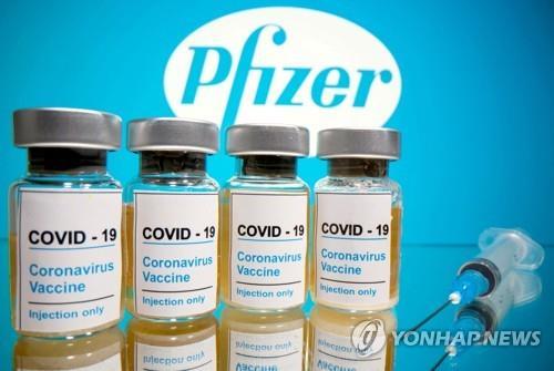 화이자의 코로나19 백신