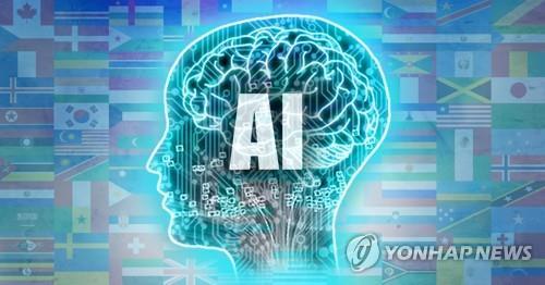 세계 AI(인공지능) (PG)