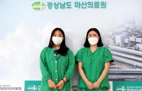 마산의료원 황영주·우승민 간호사