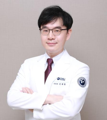 신채원 교수