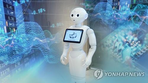 인공지능과 로봇(CG)