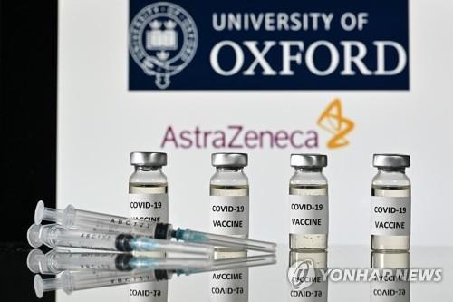아스트라제네카 코로나19 백신