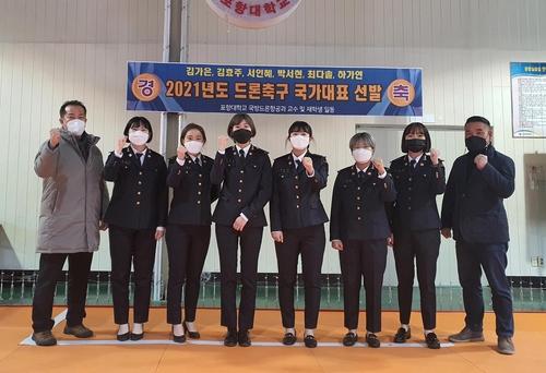 드론축구 국가대표에 뽑힌 포항대 재학생과 졸업생