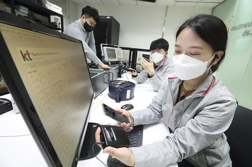 양자암호 비화통신 기술 개발