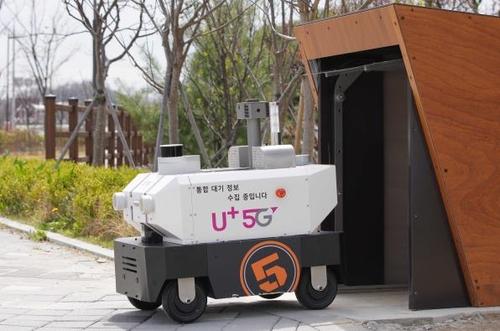 LG유플러스 환경관리로봇