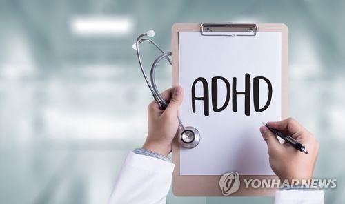 주의력 결핍 과잉행동 장애(ADHD)