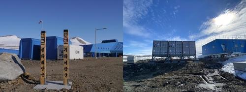 남극에 설치된 중성자 관측기