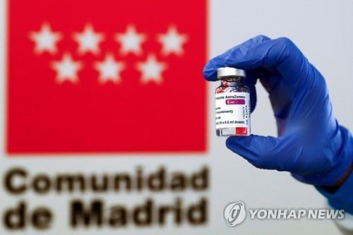 아스트라제네카-옥스퍼드대학이 개발한 코로나19 백신