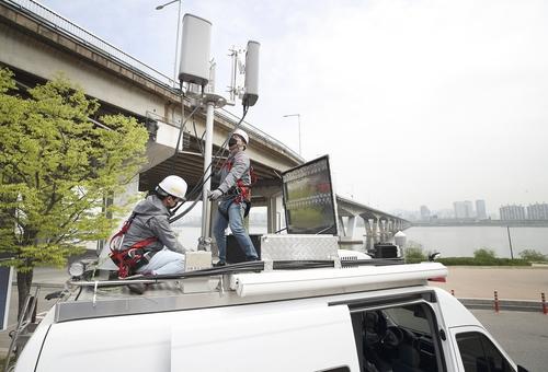 세계 최초 국가재난안전통신 전국망 개통