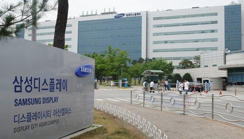삼성디스플레이 아산사업장