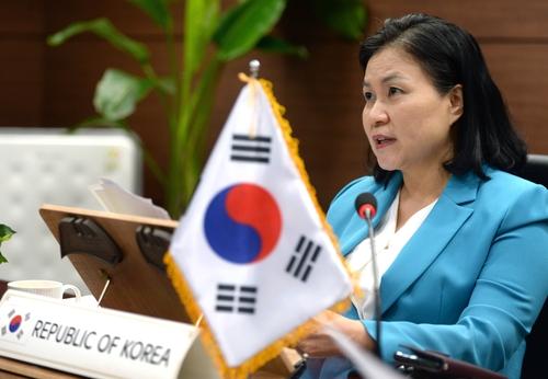 2021년 APEC 통상장관회의