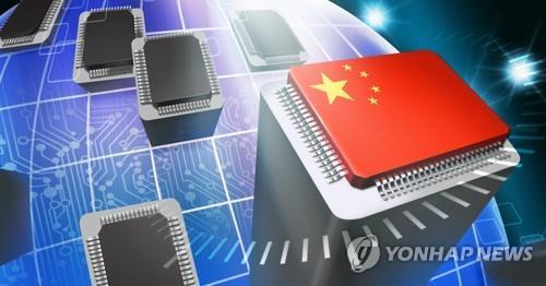반도체 산업 육성하려는 중국(PG)