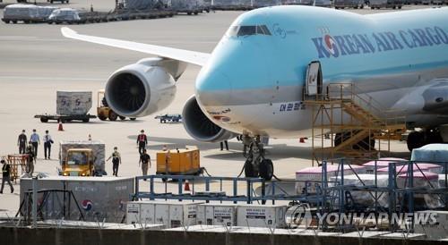 7월 8일 인천국제공항에 도착한 모더나 백신