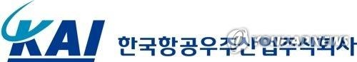 한국항공우주산업