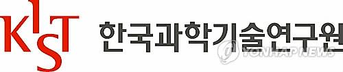 한국과학기술연구원(KIST) 로고