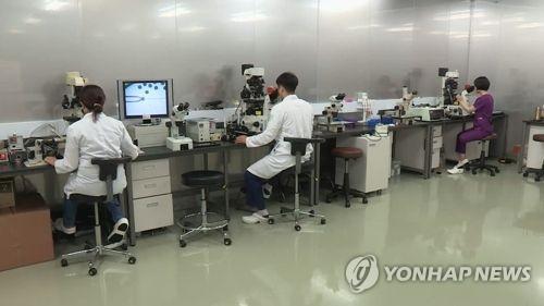 임상시험 연구실