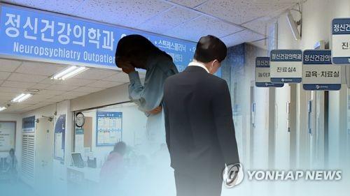 연합뉴스 제공