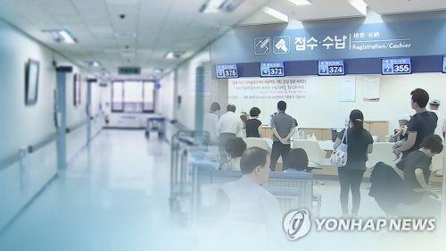 대학병원 예약(CG)