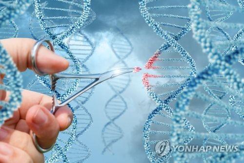 유전자 가위 기술