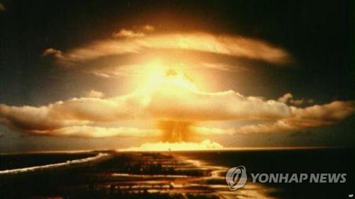 러시아의 수소폭탄 폭발실험 장면