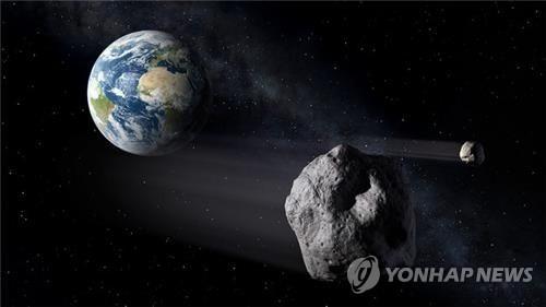 지구 충돌 위협하는 소행성