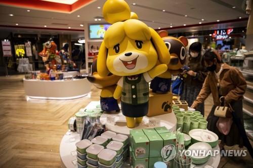 닌텐도 게임 '동물의 숲' 캐릭터 인형 [AFP=연합뉴스]