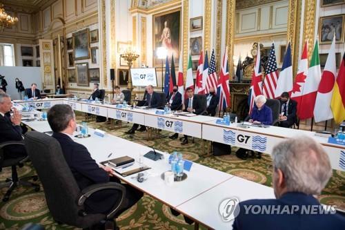 G7 재무장관 회의