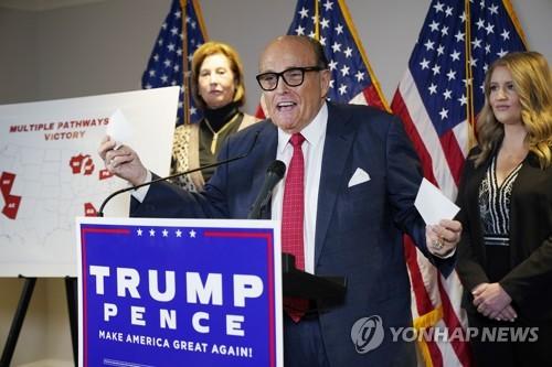트럼프 대통령의 측근인 루디 줄리아니 변호사