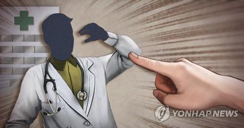의사 폭행·욕설·모욕 (PG)