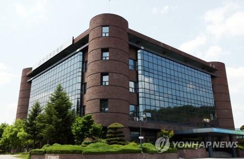 대전 유성구 한국연구재단 본관