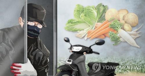 농산물 절도·오토바이 (PG)
