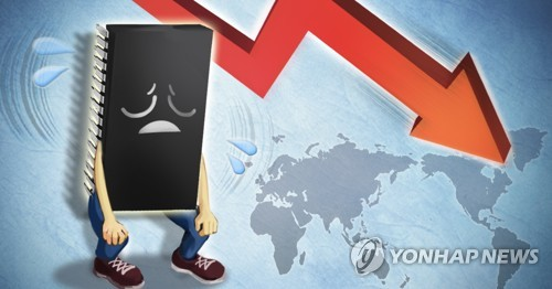 세계 반도체시장 성장 전망치 하락 (PG)