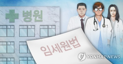 '임세원법' 제정 추진(PG)