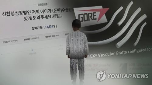 소아용 인공혈관 없어 수술 연기…정부는 뒷북 대응 (CG)