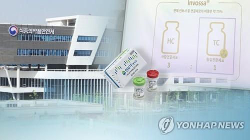 '인보사' 논란에 환자 불안…바이오산업 신뢰 '흔들 (CG)