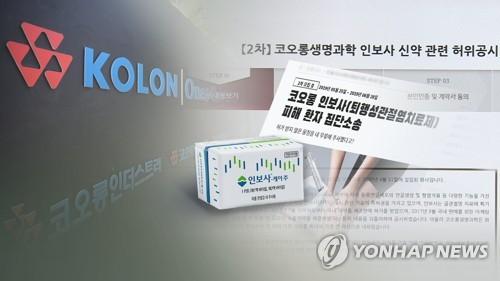 허가취소 앞둔 인보사…환자•주주 소송도 확대 (CG)